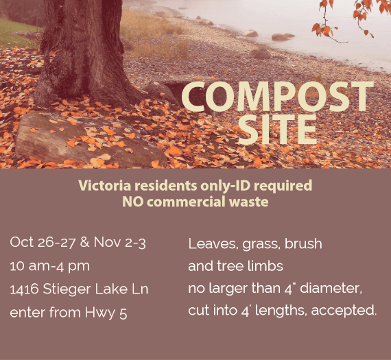 compost site advertisement