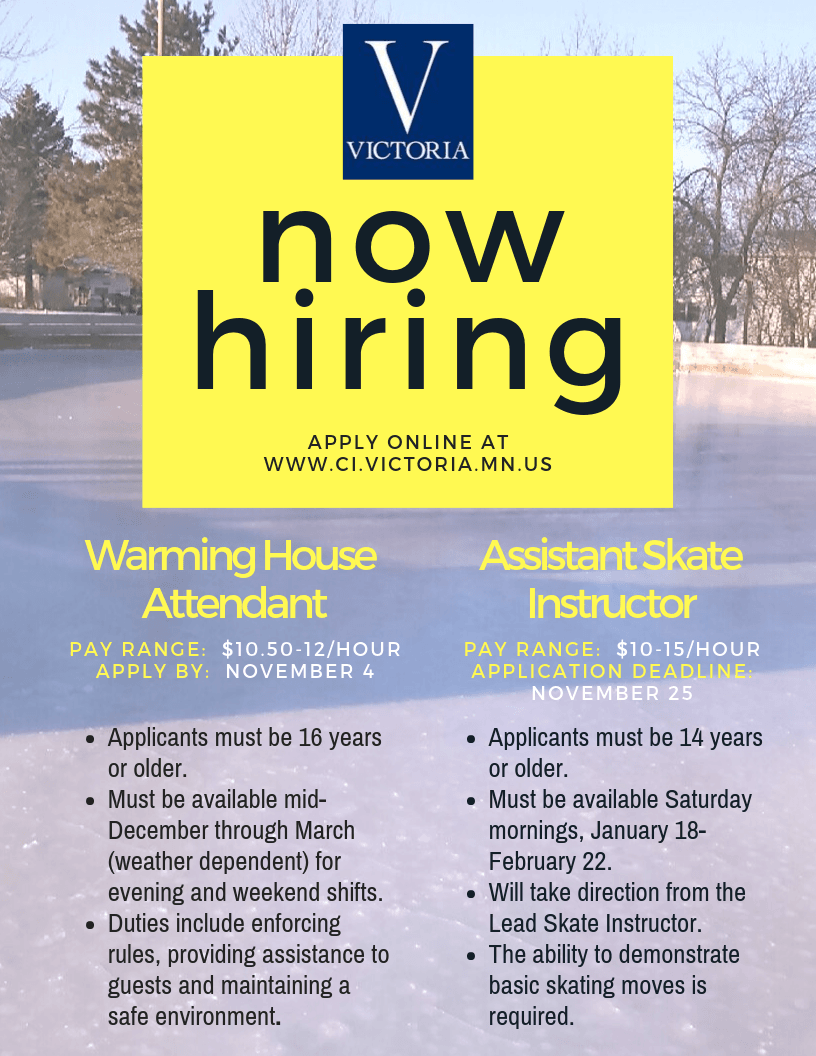 Now Hiring - Fall 2019